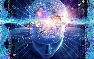 Эффект озарения — психология