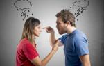 Брак по любви — психология