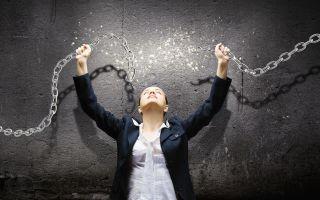 Безволие (юноша) — психология