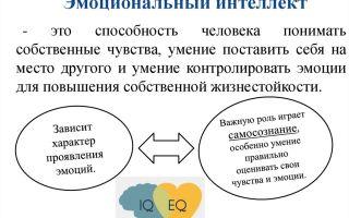 Позитивное ядро — психология