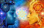 Образ мира — психология