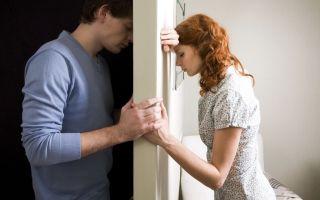 Супружеская измена — психология