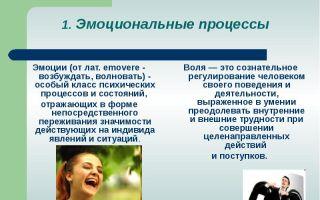 Этапы жизни и управление эмоциями — психология