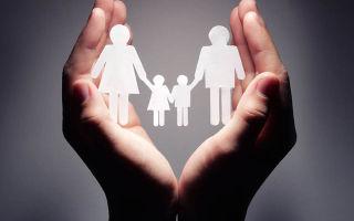 Любовь и семья — психология