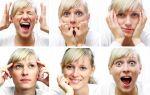 Речь успешного человека — психология
