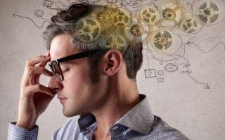 Что такое — ум? кто такой — умный человек? — психология