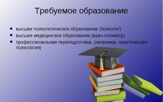 Учеба — психология