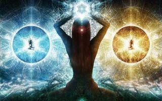 Просветление — психология