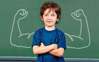 Сильный ученик — психология