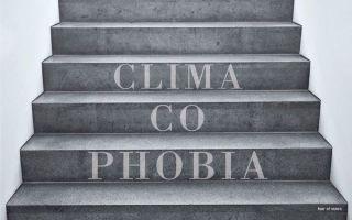 Климакофобия — психология