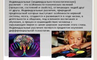 Алертность — психология