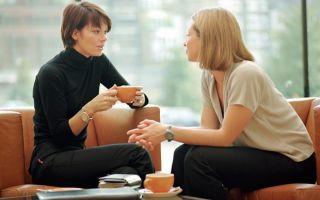 Заниженная самооценка — психология