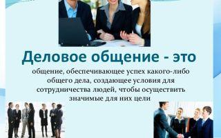 Примеры успешного сотрудничества по жизни — психология