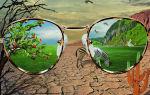 Видеть ситуацию глазами другого — психология