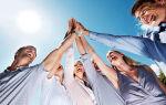 Тренинг уверенности — психология