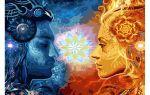 Видение мира в любви — психология