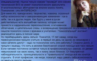 Синарёва, юлия — психология