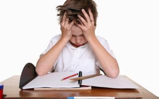 Ошибки как учеба — психология