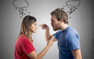 Ругань, поругаться — психология