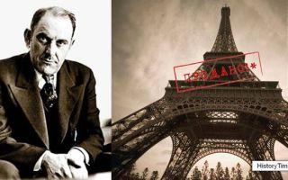 Упражнение «продай эйфелеву башню!» — психология