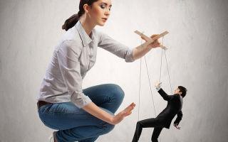 Отношение к позитивным манипуляциям в отношениях мужчина-женщина — психология