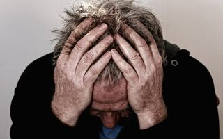 Агония — психология
