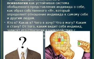 Определите своего критика — психология