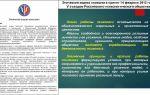 Этический кодекс международной ассоциации профессионалов развития личности — психология