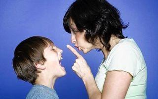 Грубит подросток — психология