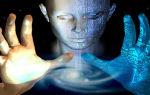 Будущее — психология