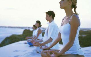Медитация и аутотренинг — психология