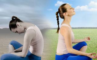 Эмоциональная гимнастика для силы — психология