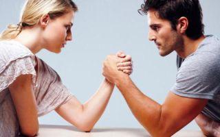 Любовь мужчины и женщины — психология