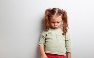 Главный секрет всех детей — психология