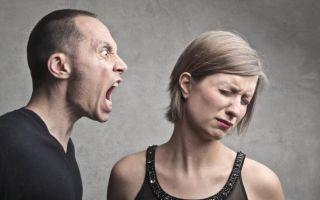Унижение — психология