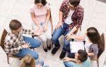 Чем удержать группу — психология