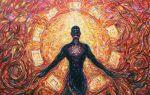 Позитивное мировосприятие — психология