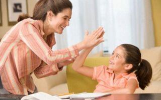 Как хвалить ребенка — психология