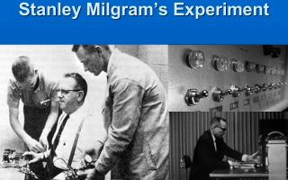 Эксперимент милгрэма — психология