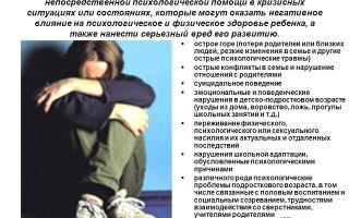 Переживательная личность — психология