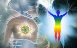 Влияние тренингов синтона на личность участников — психология