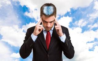 Концентрация на цели — психология