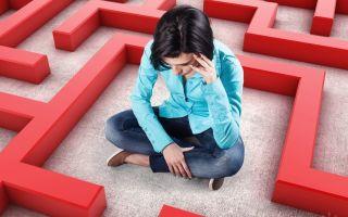 Застрявшая жизнь — психология