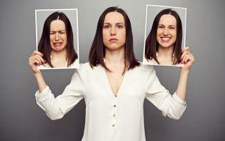 Как менять свое настроение — психология