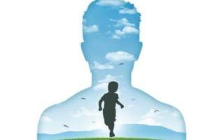 Внутренний взрослый — психология