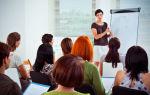 Корпоративный бизнес-тренер — психология
