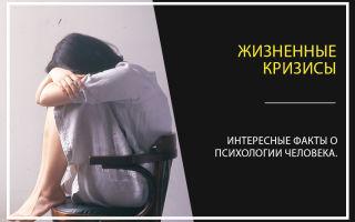 Простой человек — психология