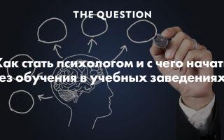Лечение субъективизма — психология