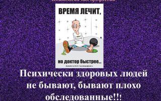 Калибровка глазодвигательных реакций — психология