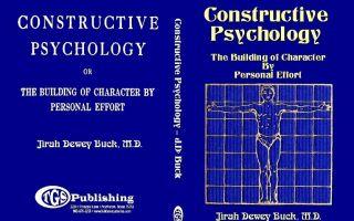 Конструктив — психология